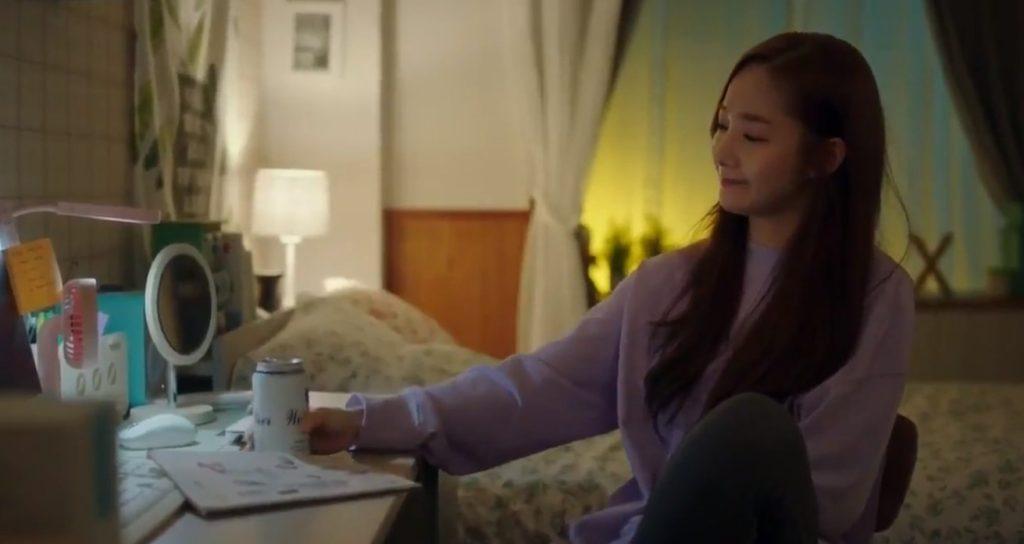 secretary kim at home